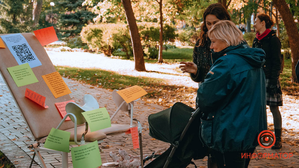 Зачем в центре Киева установили гинекологическое кресло