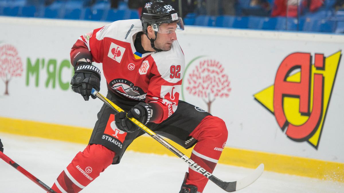 Хоккейная Лига чемпионов: «Донбасс» проиграл австрийскому «Клагенсфурту»