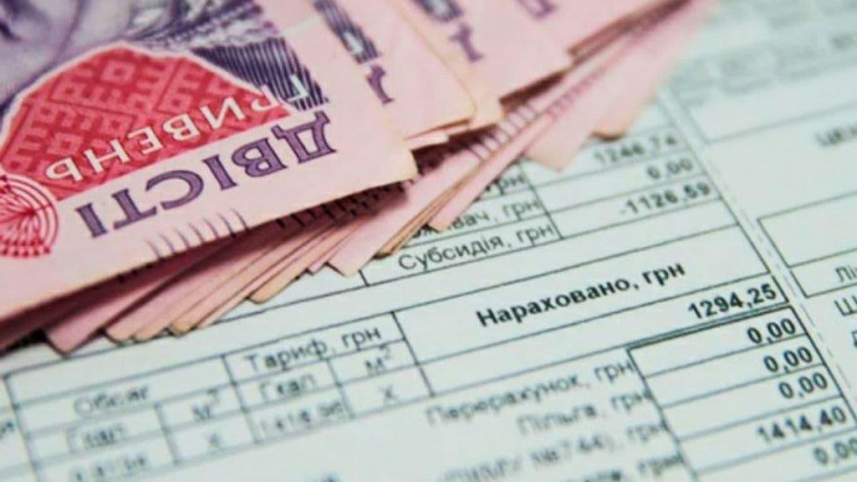 Субсидия в размере 10 тысяч гривен: кому могут назначить такую помощь в Украине