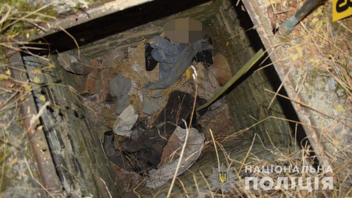 В Винницкой области 16-летняя девочка зарезала свою маму и сбросила тело в колодец