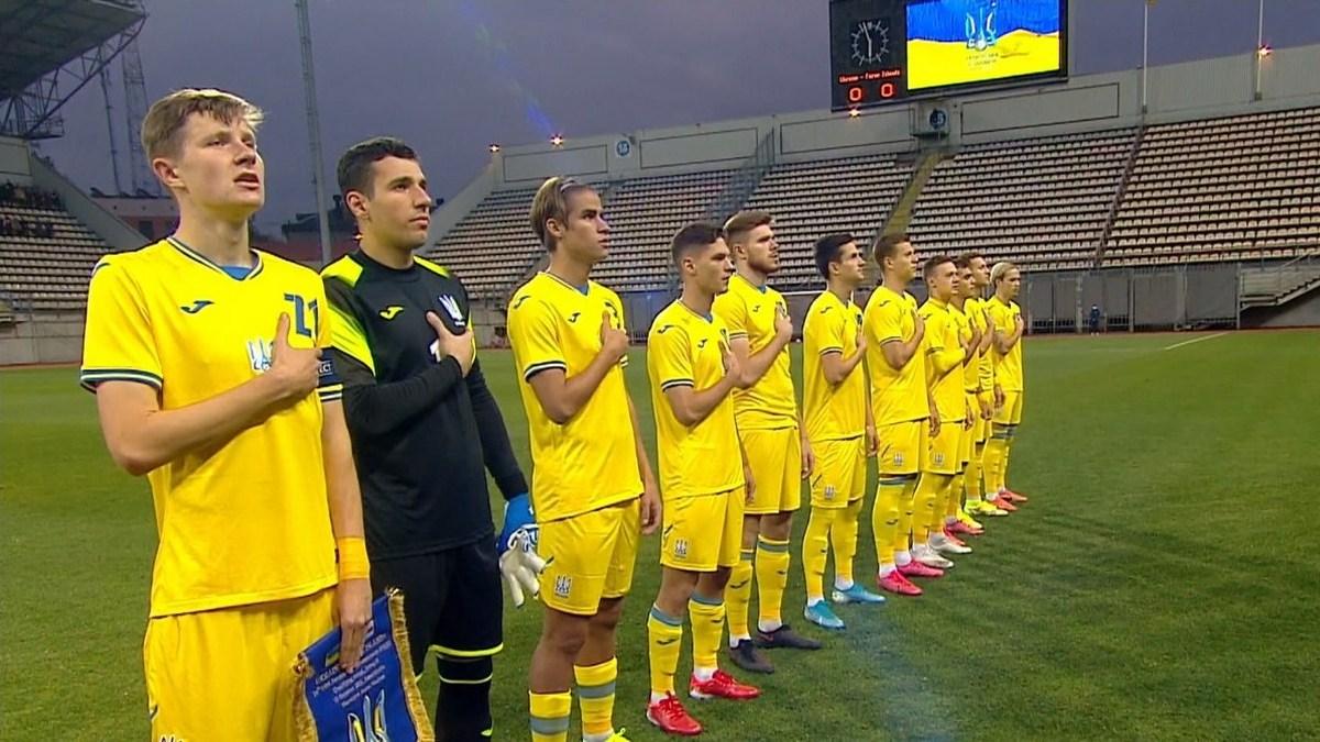 Молодёжная сборная Украины с минимальным счётом обыграла сборную Фарерских островов