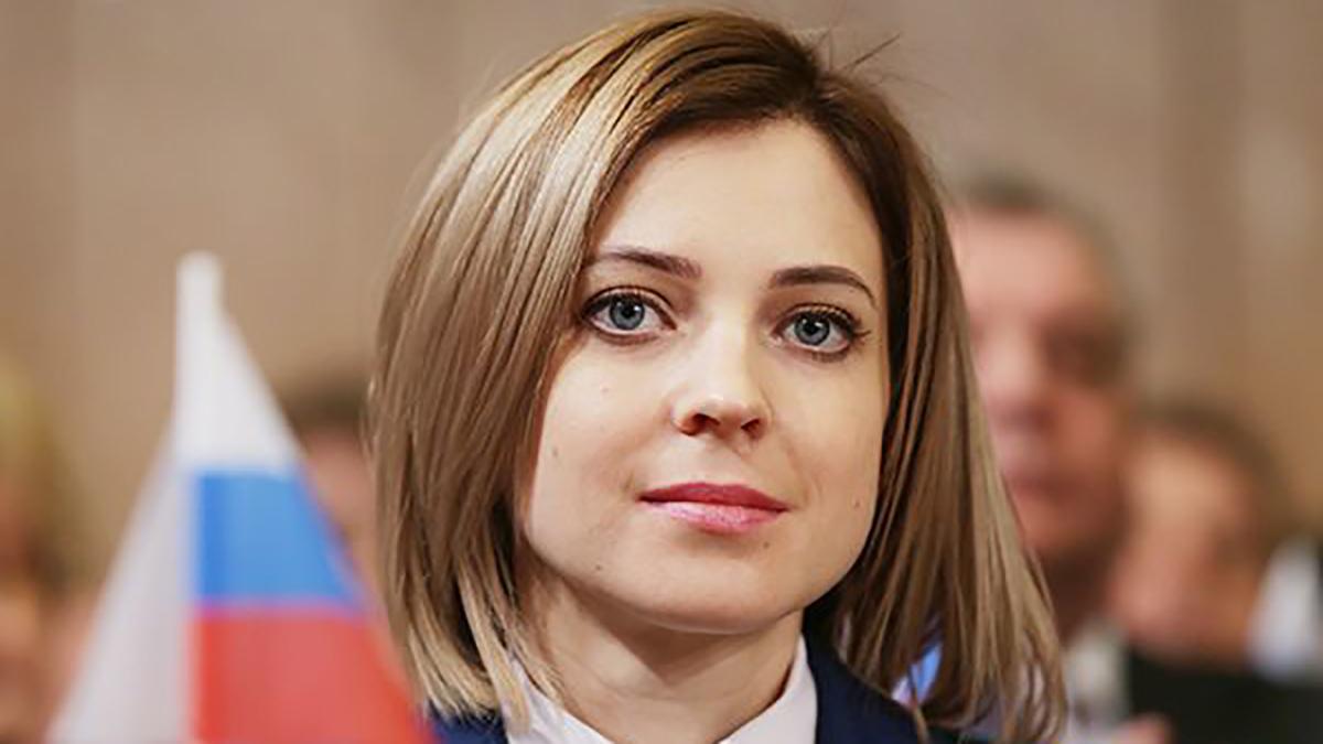 Бывшего прокурора оккупированного Крыма Поклонскую назначили послом России в Кабо-Верде