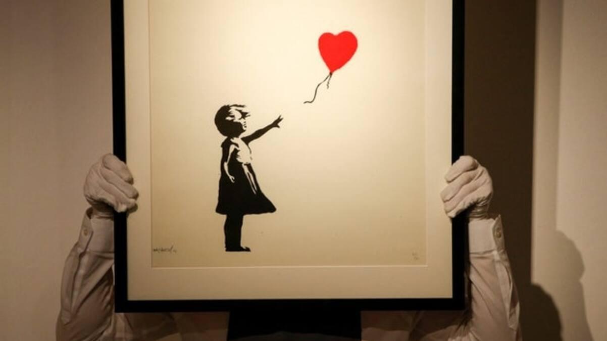 Sotheby's выставит на торги изрезанную картину Бэнкси