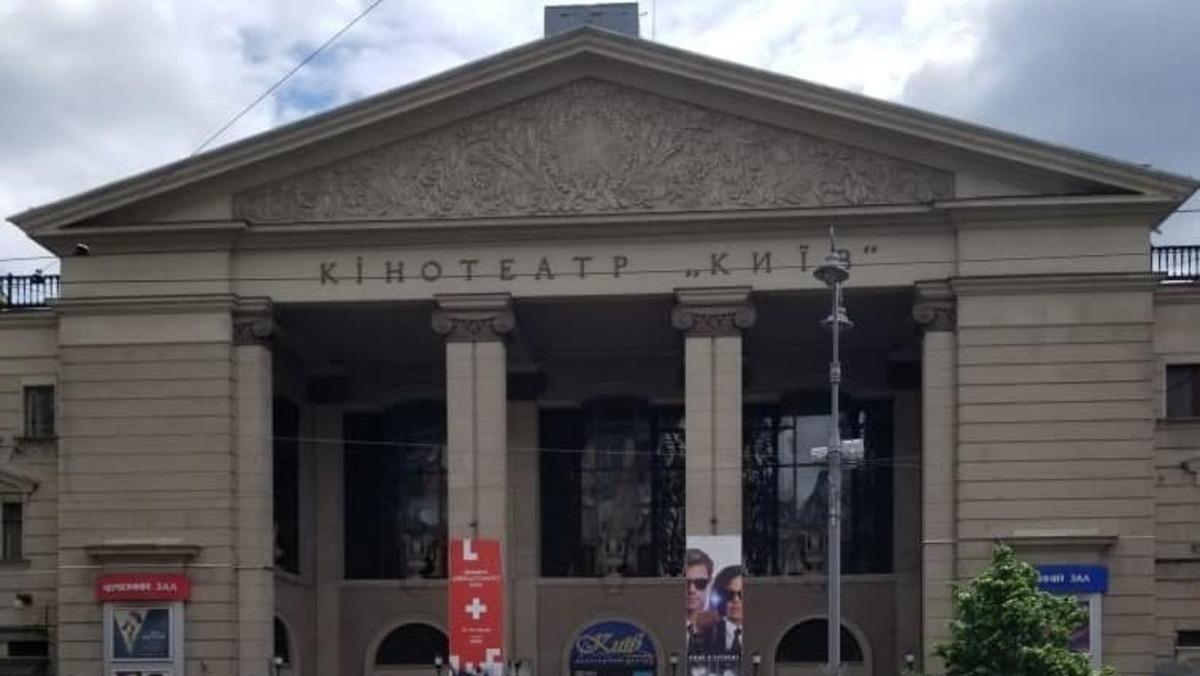 Не заплатили за аренду кинотеатра «Киев» 22 млн гривен: троим чиновникам сообщили о подозрении
