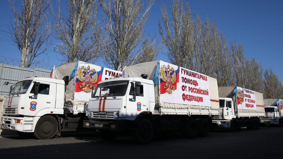 РФ отправила в ОРДЛО очередной незаконный «гуманитарный конвой». В МИДе Украины возмущены