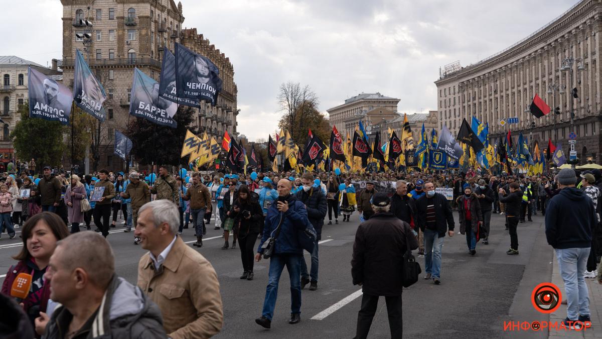 В Киеве прошел многотысячный Марш ко Дню защитников и защитниц Украины: как это было