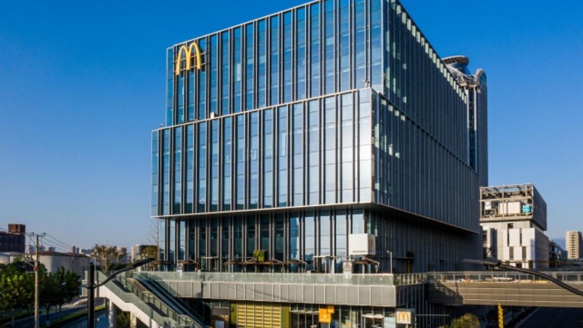 McDonald's выпустил коллекцию NFT: первый токен посвящен Big Mac
