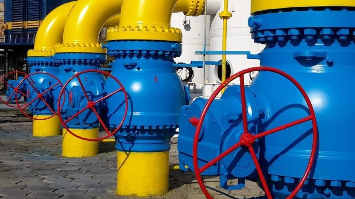 Украина предложила России скидку на транспортировку газа для облегчения кризиса