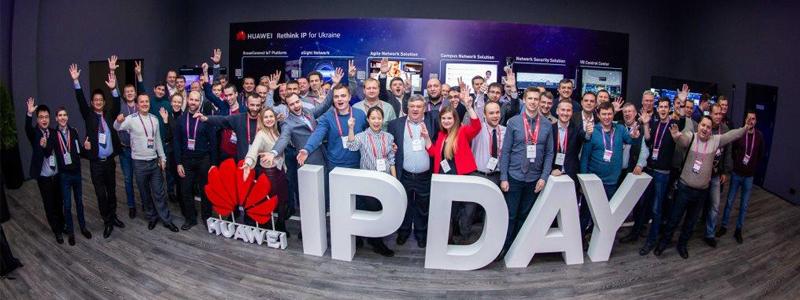 В Киеве состоялось открытие Huawei Ukraine IP Club