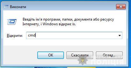 Проверьте свой компьютер
