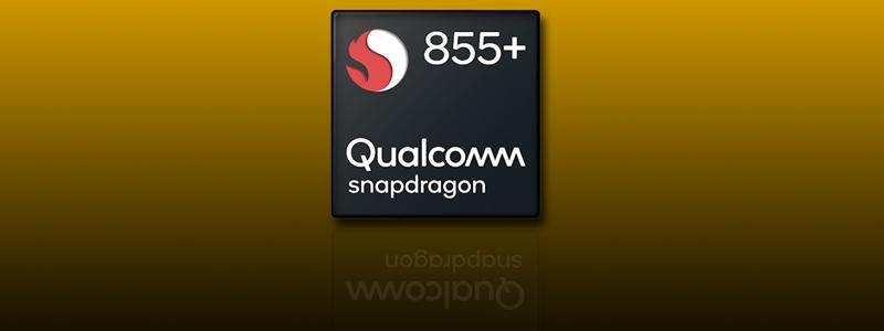 Qualcomm представила однокристальную систему Snapdragon 855 Plus