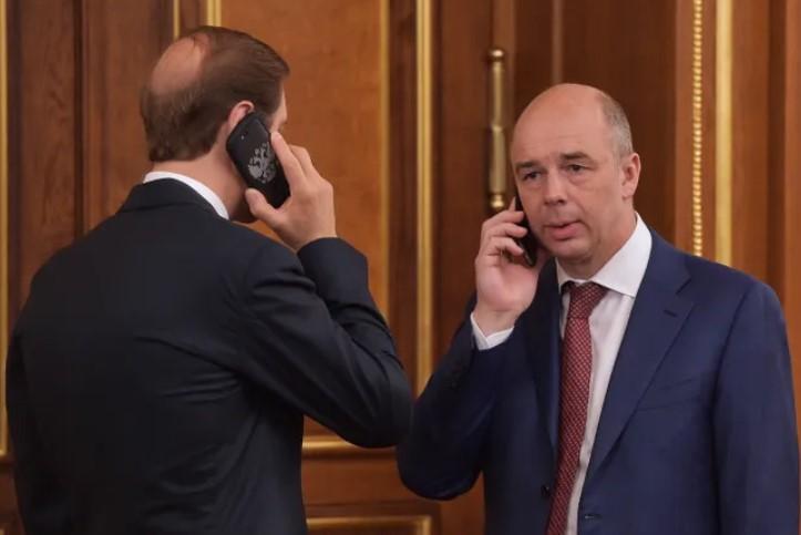 В открытом доступе оказались номера спецсвязи РФ