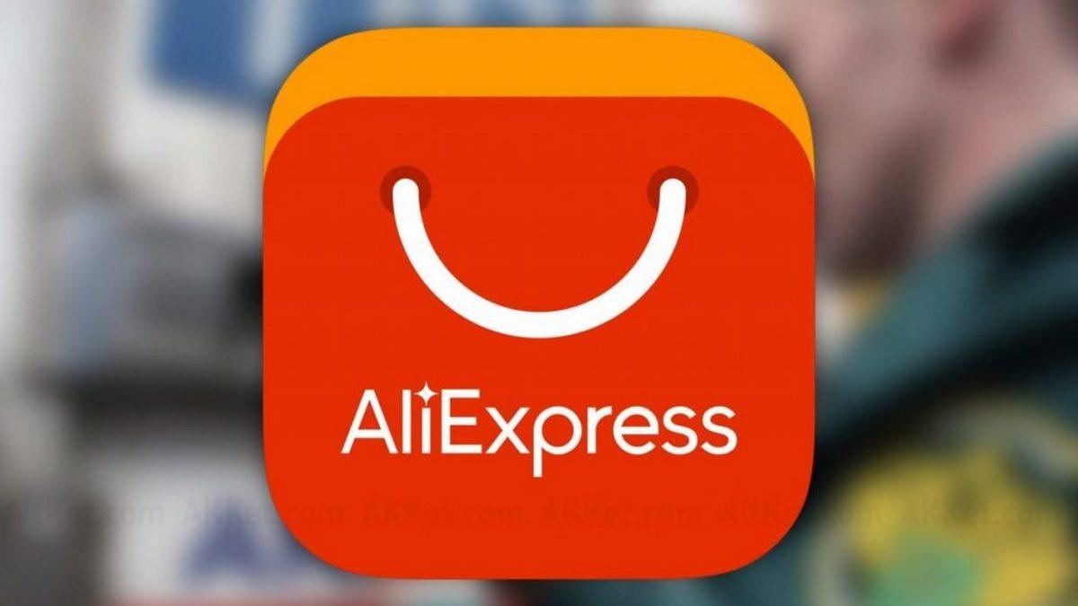 Лучшие предложения недели на AliExpress
