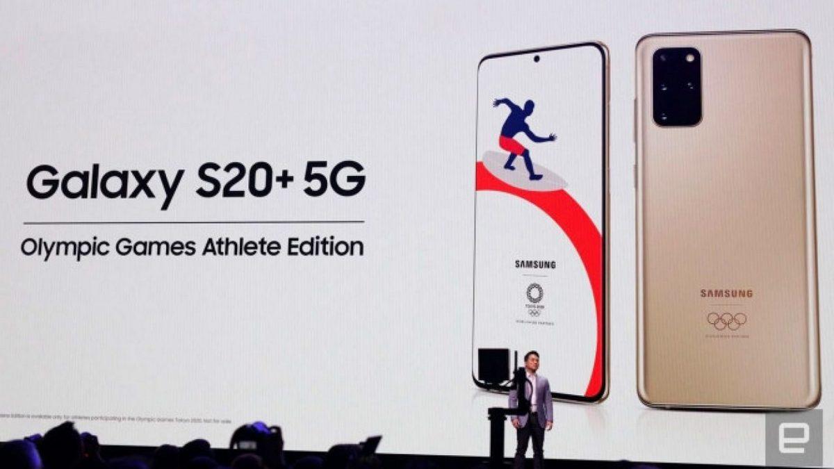 Samsung представила олимпийскую версию Galaxy S20+