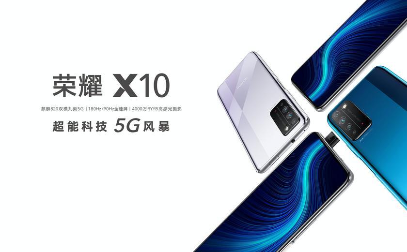 Honor представила бюджетный смартфон Honor X10 5G