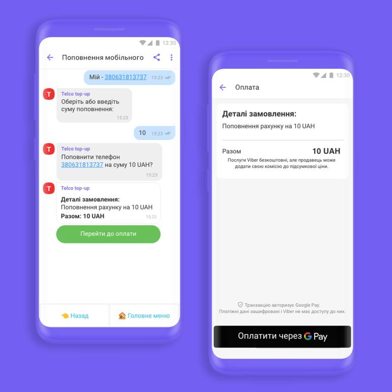 Viber запустил в Украине Chatbot Payments для оплаты товаров и услуг