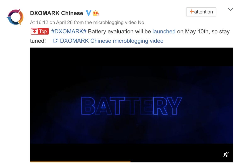 Cпециалисты DxOMark теперь будут оценивать аккумуляторы смартфонов
